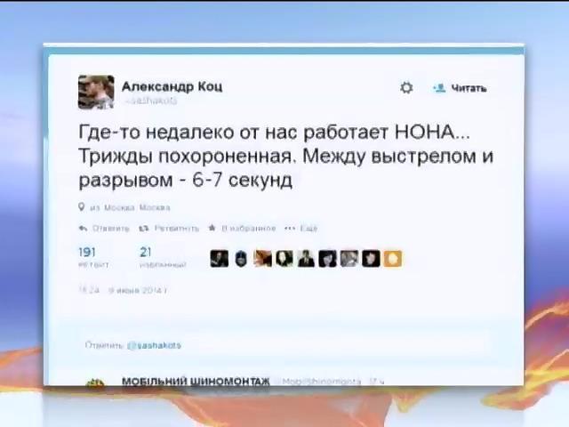 Корреспонденты РФ пишут о мероприятиях в Славянске из Города Москва (ВИДЕО)
