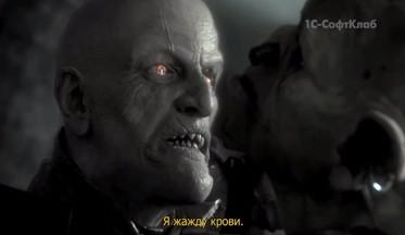 ВИДЕО: кино-трейлер Middle-earth: Shadow of Mordor с E3