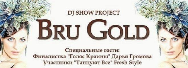 Дочь террориста Даша Громова благополучно концертирует по Украине