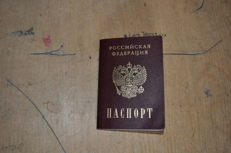 Силовики приостановили бандитов и работника из РФ (ФОТО)