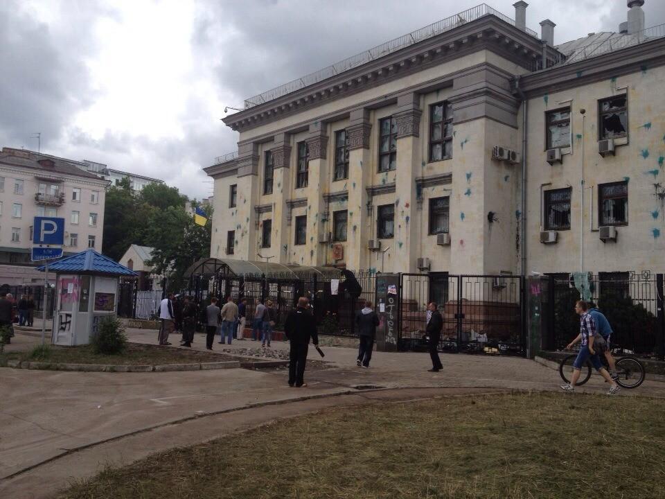 Полиция раскрыла дело по мероприятиям под посольством РФ (ФОТО)