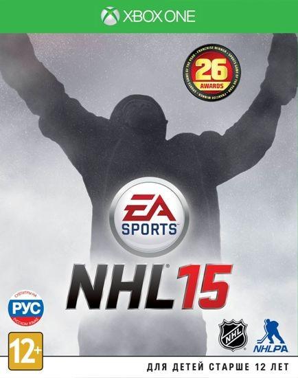 Дата исхода российского NHL 15