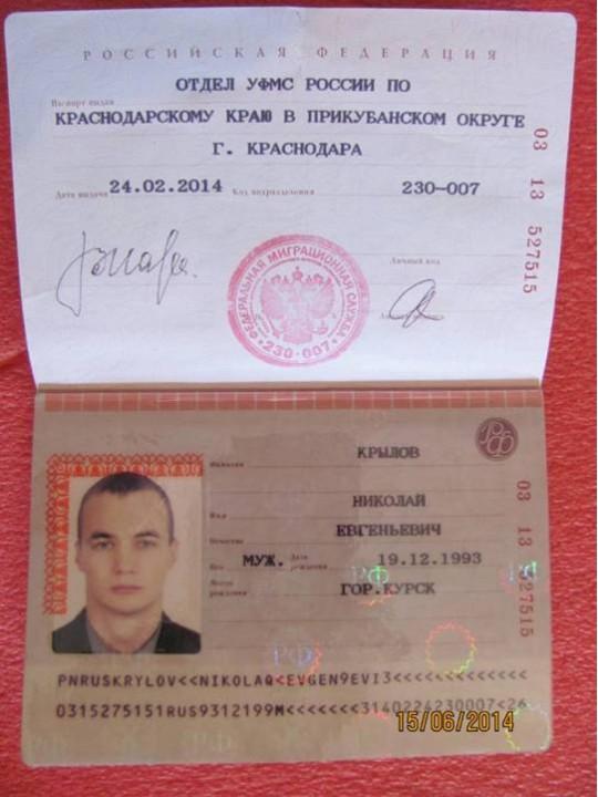 21-летний житель России боролся на Донбассе, чтобы заработать