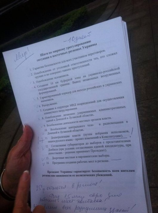 Порошенко столкнулся с правомочной властью Донбасса