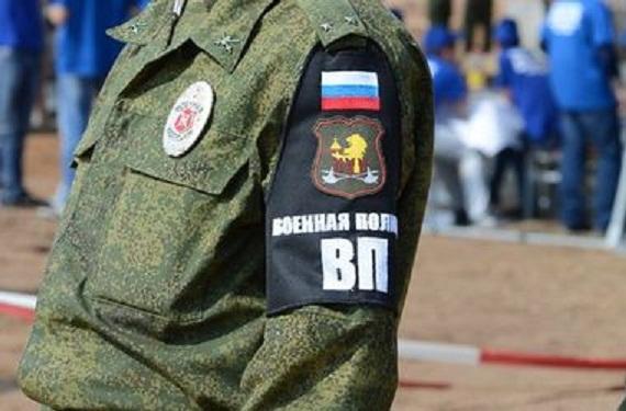 Военнослужащая милиция РФ замечена в оккупированом Крыму