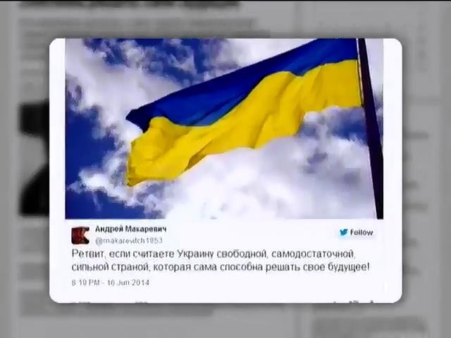 Макаревич начал в Twitter флешмоб в помощь Украины