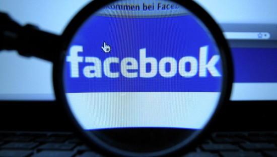 Фейсбук провел скрытый опыт среди собственных клиентов