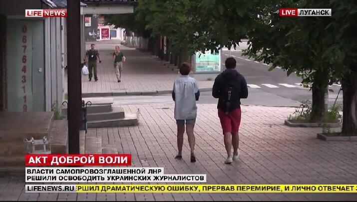 Громадське ТВ доказало избавление корреспондентов из плена