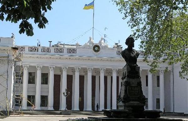 В Одессе подорвали военкомат, есть жертвы