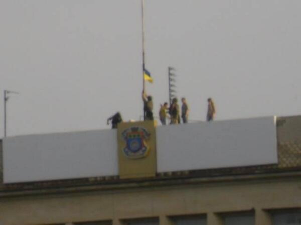 Славянский знак над Краматорском (ФОТО)