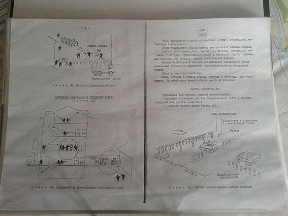 В Краматорске обнаружили перечни сепаратистов и модели бронетехники