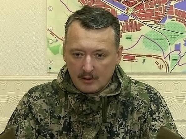 В ДНР обозначился раскол: Стрелков vs Ходаковский