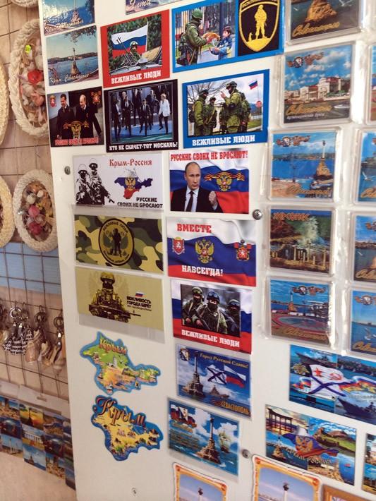 ФОТО: Подарки с Путиным, Беркутом и боевиками в Крыму
