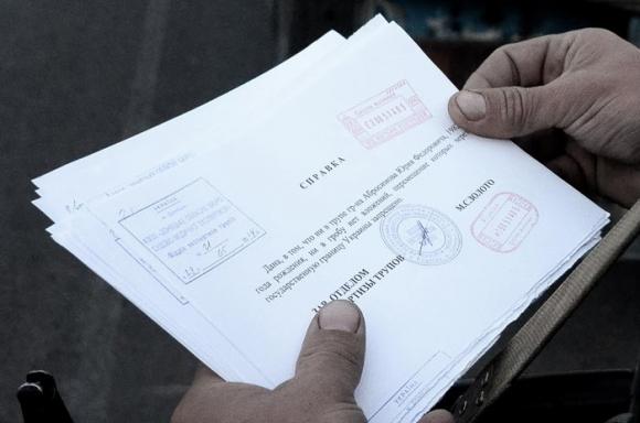 РАН РФ отшатнулся от принятия груза-200 с Донбасса (ФОТО)