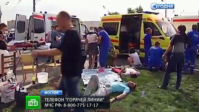 В гибели поезда метро в городе Москва был замечен обвиняемый