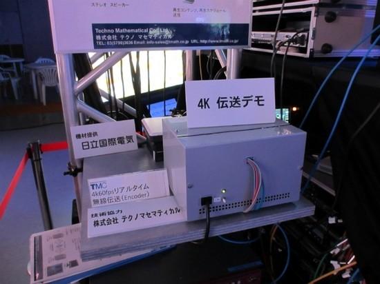 Первый комплекс для беспроводный передачи видео 4K 3840?2160