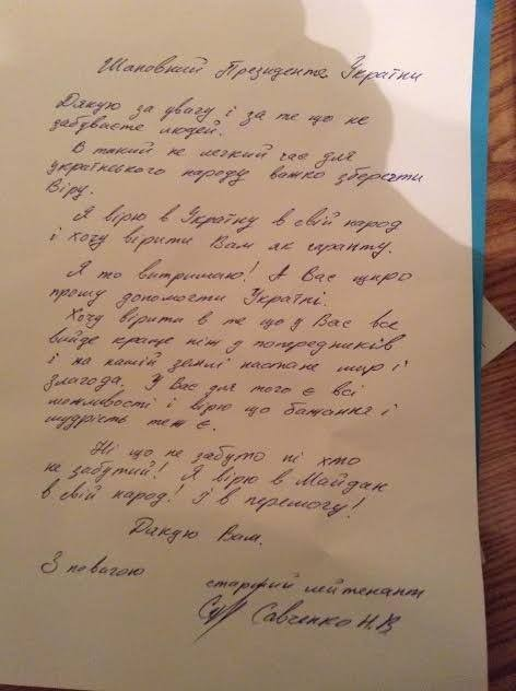 Планеристка Вера Савченко сообщила послание Порошенко (ФОТО)