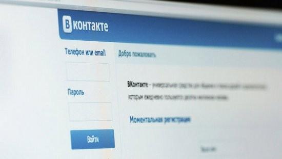 Веб-сайт «Вконтакте» не вынес жары