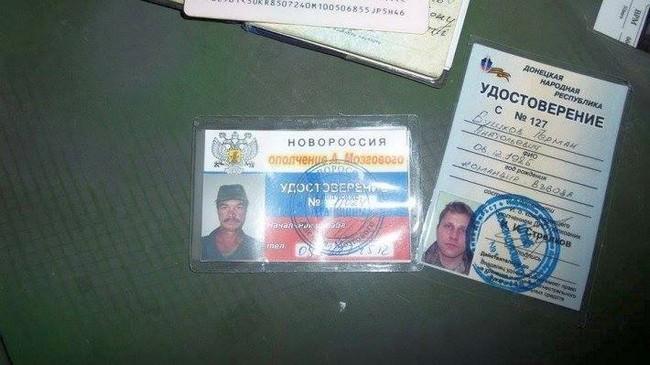 Террористическая процедура: Главные мероприятия за 28 августа