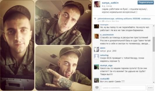 ФОТО: Солдат армии РФ сообщил фото с «Буком» в социальная сеть