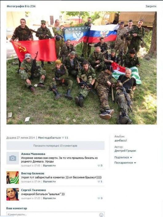 Отечественный боевик поставил фото с корпусами российских воинов