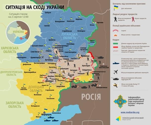 СМИ: Силы Иначе приняли Марьинку и входят в Донецк