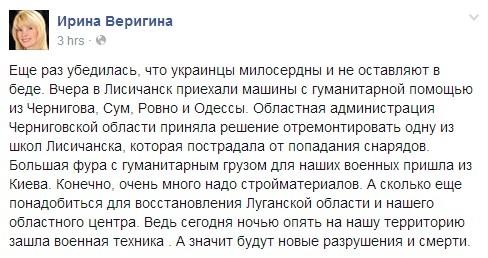 В Луганскую область в ночь вошла боевая техника из РФ