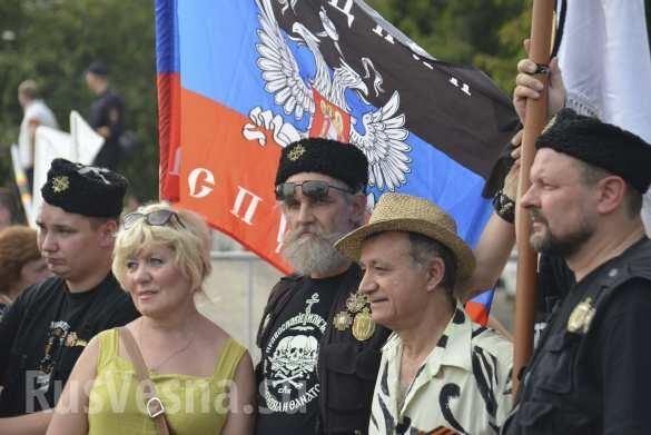 В городе Москва прошел собрание приверженцев ДНР (ФОТО)