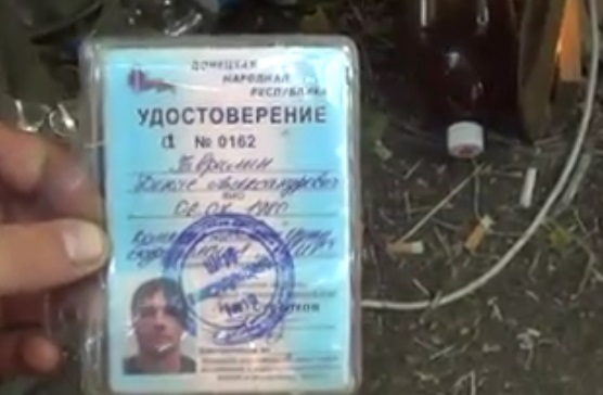 "Под Донецком приостановили ""спецназовца ДНР"" (ФОТО)"