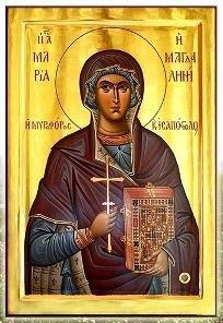 В Киев пришла иконка Марии Магдалины с её силами