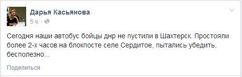 Сепаратисты не позволили вывозить детишек из Шахтерска