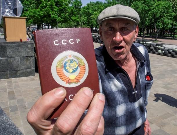 Правые партии на Украине быстро утрачивают воздействие