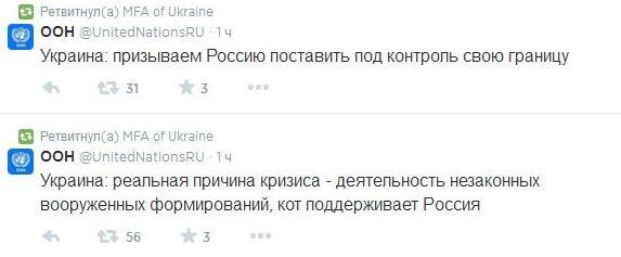 Украина озвучила в НАТО причину кризиса на Донбассе