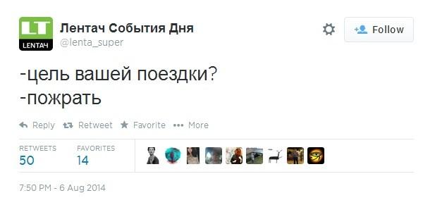 Интернет подорвался шуточками о запрете на еду в РФ