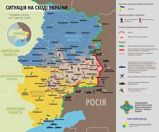 Силы Иначе вошли в Миусинск и Пантелеймоновку
