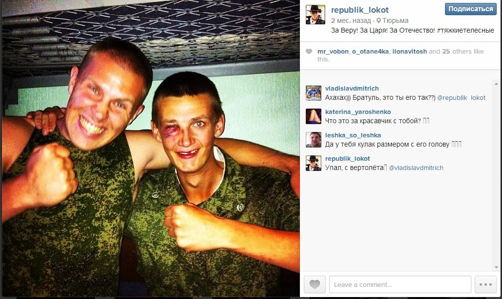 ФОТО: РФ готовится к оккупации Украины