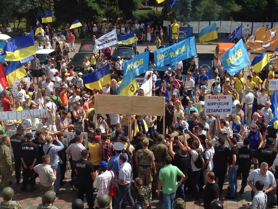 Митингующие под Верховной радой угрожают засветить покрышки (ФОТО)