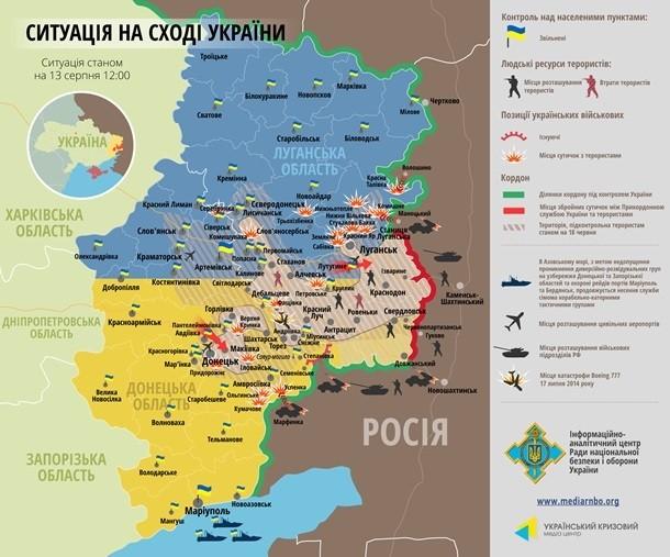 Силы Иначе разделили боевиков ЛНР около Попасной