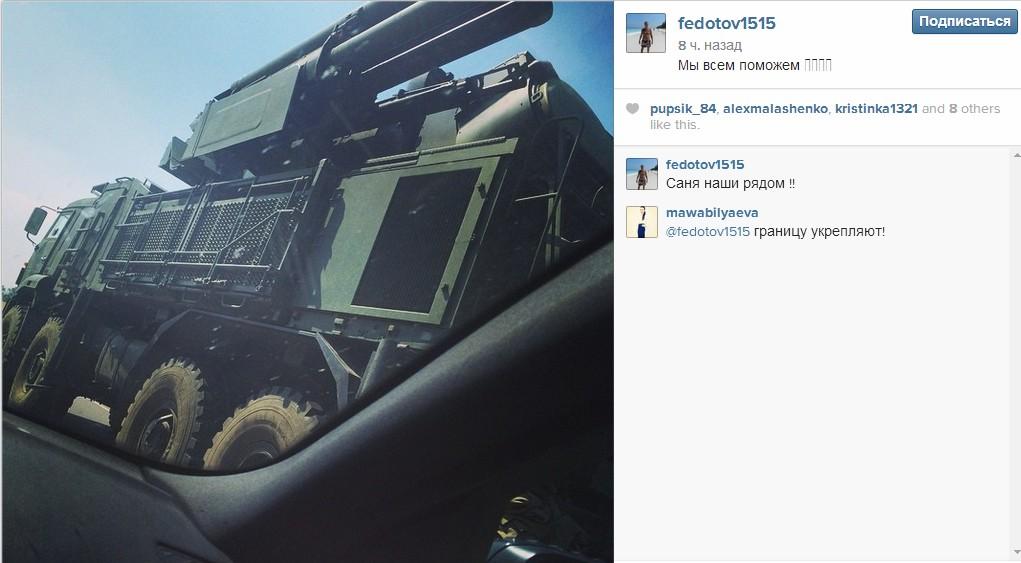 Гуманитарный отряд РФ сопровождает трудная техника (ВИДЕО)
