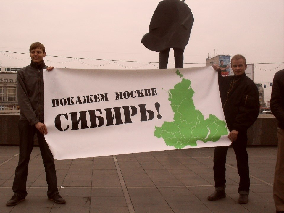 В России приостановили учредителей марша за федерализацию Сибири