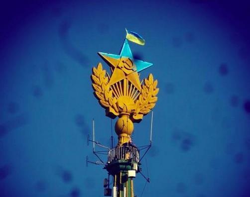 За приподнятый славянский знак над Столицей приостановили четырех