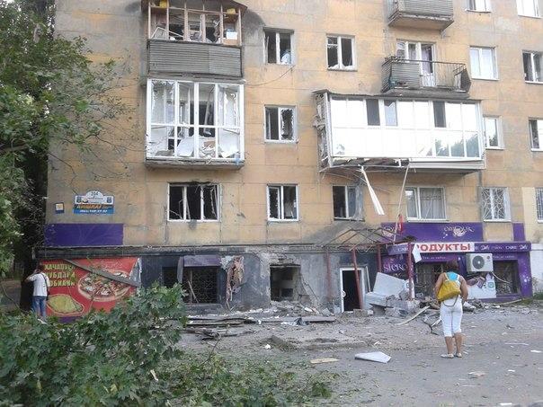 Террористическая процедура: Мероприятия за 21 сентября