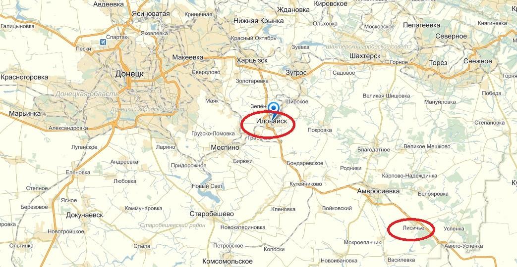 Силы Иначе убили под Снежным 11 Градов и 100 боевиков