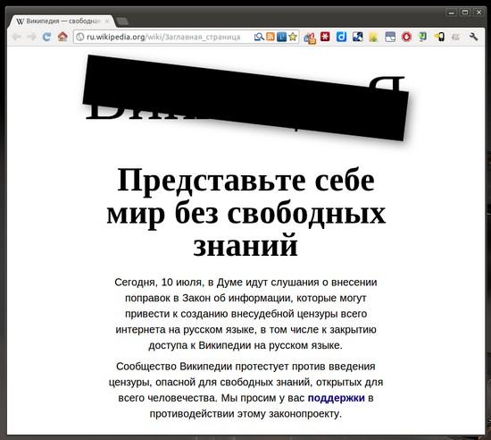 В России запретили публикацию о кокаине в Википедии