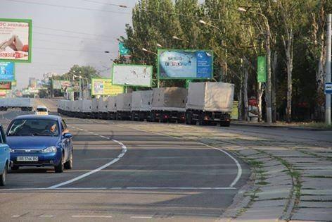 ФОТО: В Ворошиловград въехали КамАЗы гуманитарного конвоя РФ