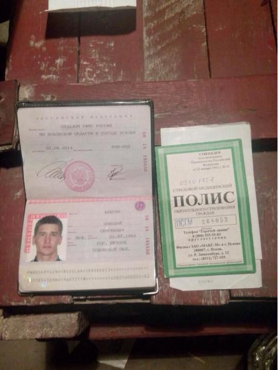 Мать мертвого десантника РФ извинилась перед Украиной ВИДЕО