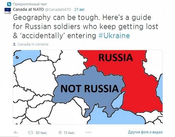 """ФОТО: Диаграмма для """"блуждающих"""" жителей России от Миссии Канады в НАТО"""