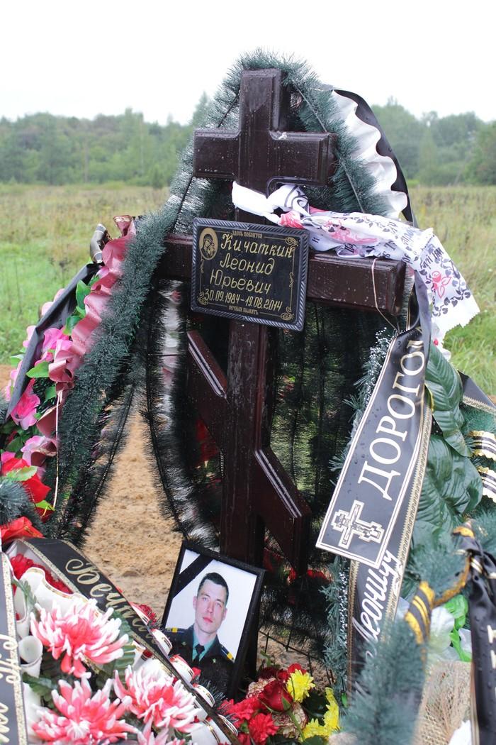 За что были убиты псковские солдаты?