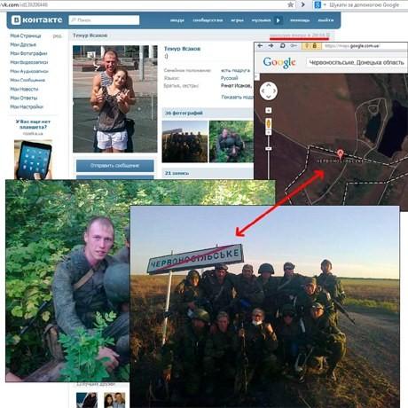 Российский солдат засветил участие РФ в боях под Иловайском