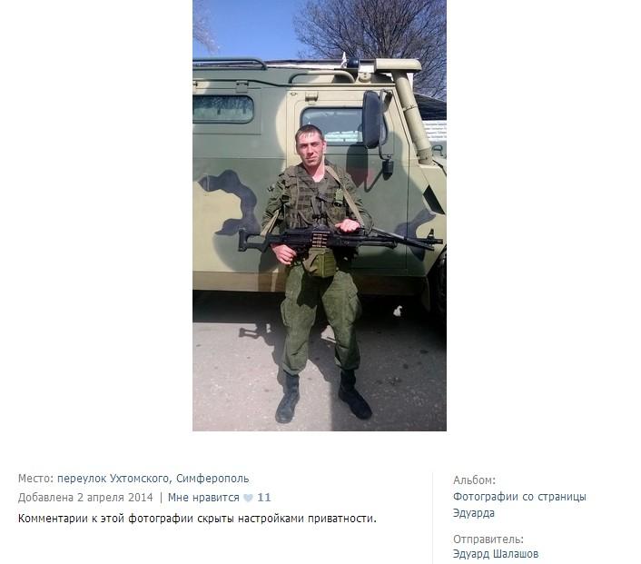 """ФОТО: Десантники РФ воюют в Украине в форме """"Беркута"""""""